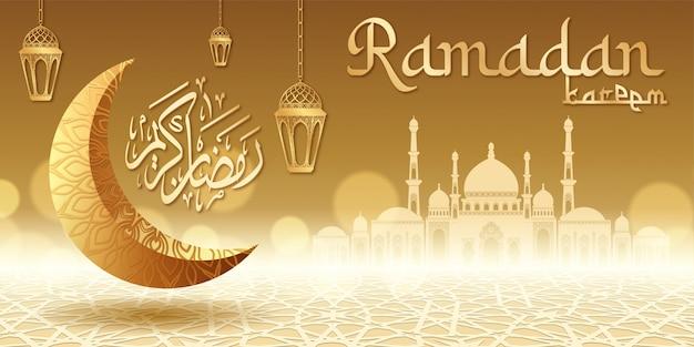Золотая луна рамадан баннер редактируемый текстовый эффект