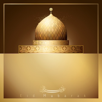 Gold mosque dome for islamic eid greeting banner