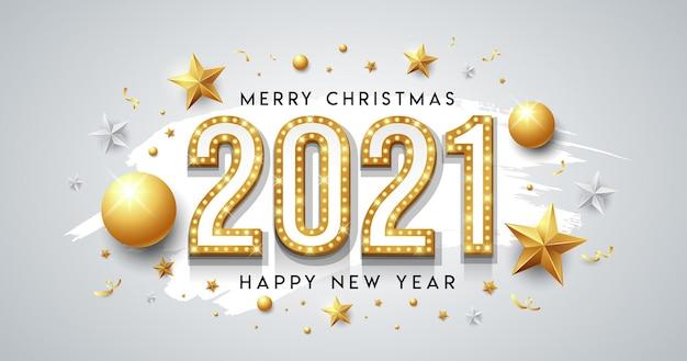 ゴールドのネオンライト、新年あけましておめでとうございます、白いブラシの背景に星、ボール、リボンのメリークリスマスメッセージデザイン