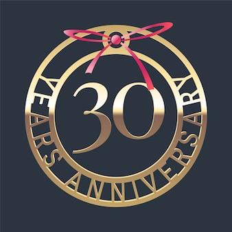 記念日の誕生日のゴールドナンバー