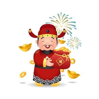 Золото богатства держит большой красный пакет, наполненный золотом и монетами. с новым годом по лунному календарю. китайский текст означает благословение