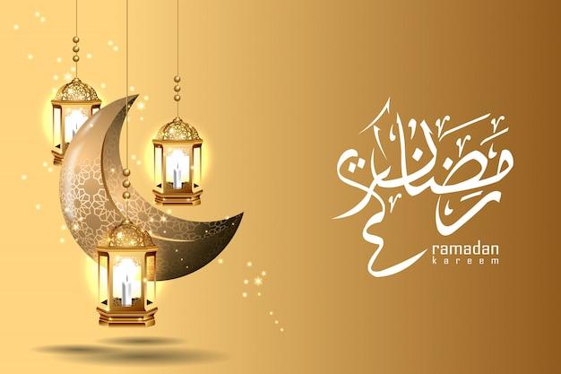Gold ramadan kareem background with gold arabic calligraphy with golden lanterns