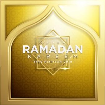 Золотой рамадан карим фон