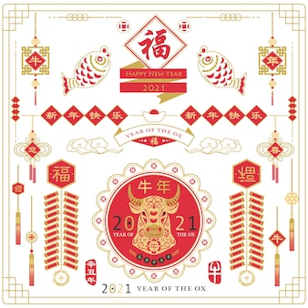 Gold red year of the ox  chinese new year chinese translation