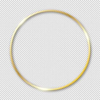 透明で分離されたゴールドの光沢のある光るフレーム