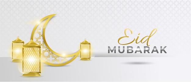 Gold and silver eid mubarak greeting