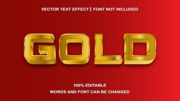 ゴールドスタイルの編集可能なテキスト効果