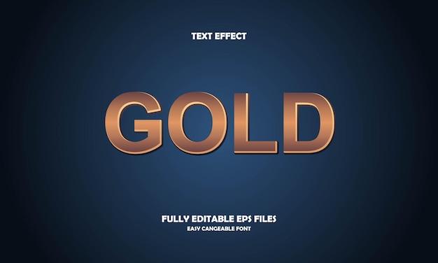 ゴールドのテキスト効果