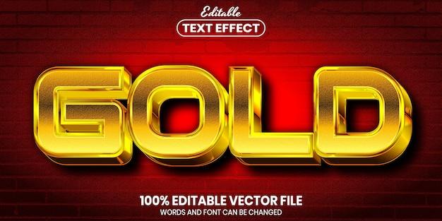 ゴールドテキスト、フォントスタイルの編集可能なテキスト効果
