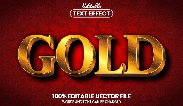 골드 텍스트, 글꼴 스타일 편집 가능한 텍스트 효과