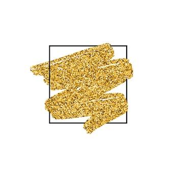 골드 질감 페인트 얼룩 프레임 그림입니다. 손으로 그린 브러쉬 스트로크 벡터 디자인 요소입니다. 텍스트, 판매, 배너, 카드, 레이블에 대한 빛나는 추상 황금 배경