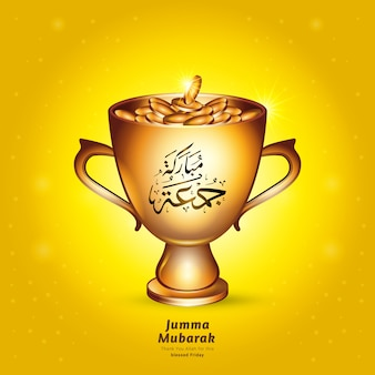 Gold trophy with jumma mubarak calligraphy
