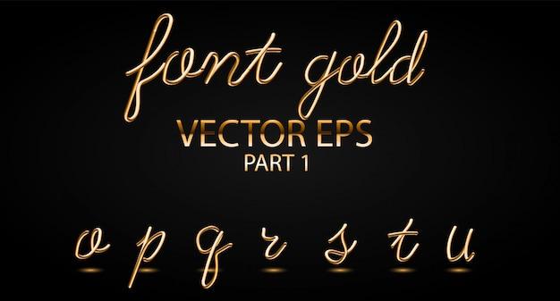 Gold typeset с закругленными металлическими формами