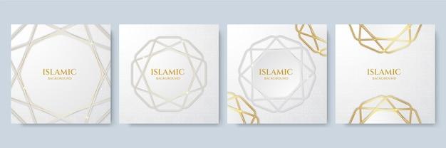 골드 화이트 이슬람 추상적인 배경입니다. 왕실 황금 아라베스크 아랍 이슬람 동쪽 스타일의 배경이 있는 고급 만다라
