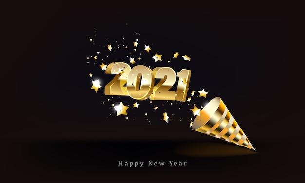 황금 2021 숫자, 파티 포퍼 콘 및 블랙에 고립 된 빛나는 색종이.