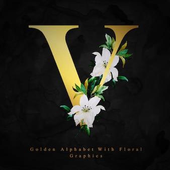 ゴールデンアルファベットレターv水彩花の背景