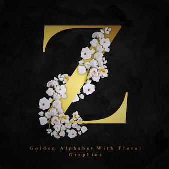 ゴールデンアルファベットレターz水彩花の背景