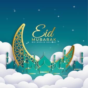 Eid 무바라크를위한 황금색과 녹색 종이 스타일 디자인