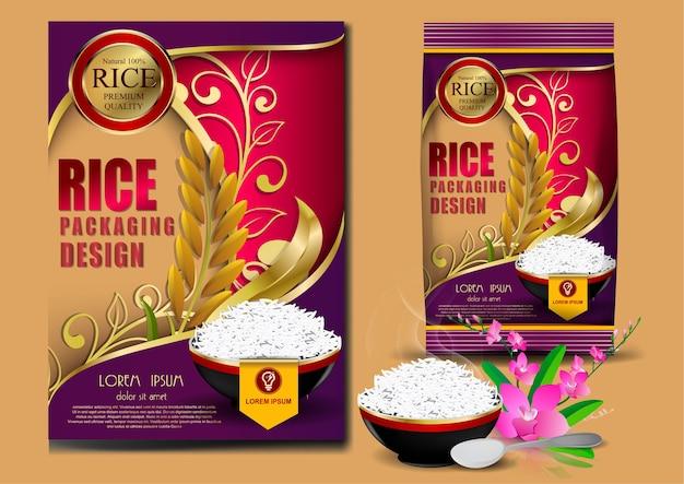 Золотой и фиолетовый пакет риса таиландская еда logo продукты