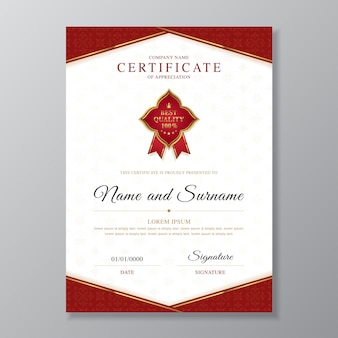 黄金と赤の証明書と卒業証書のデザインテンプレート