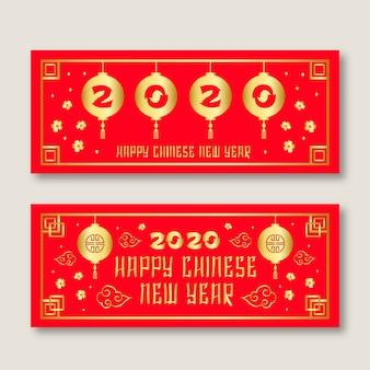Золотые и красные китайские новогодние баннеры