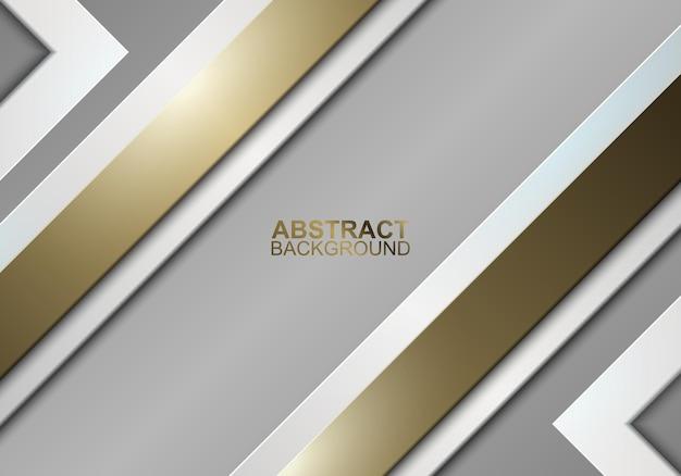 황금과 흰색 줄무늬 배경입니다. 벡터 일러스트 레이 션. 추상적인 배경입니다.