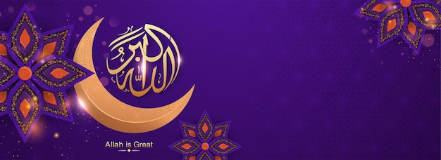 Golden arabic calligraphy of allahu akbar (allah is great) with crescent moon and lights effect on purple islamic or floral pattern background