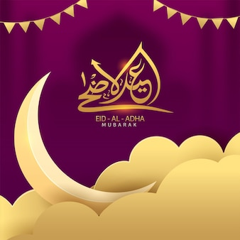 Golden arabic calligraphy of eid-al-adha mubarak with crescent moon and clouds on purple background.