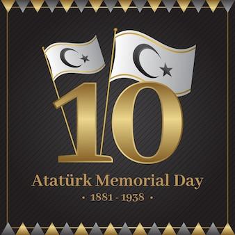 골든 아타튀르크 기념일