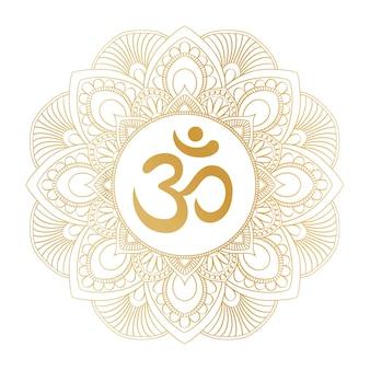 Golden aum om ohm symbol in decorative round mandala ornament
