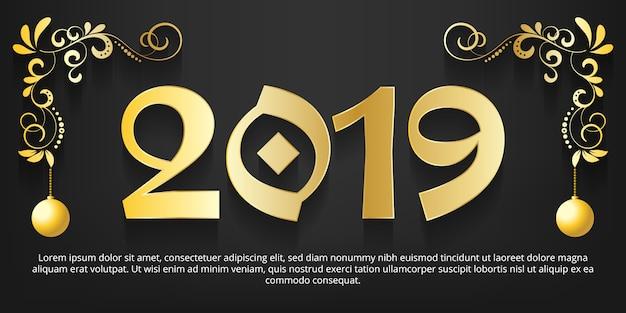 新しい年2019の黄金の背景