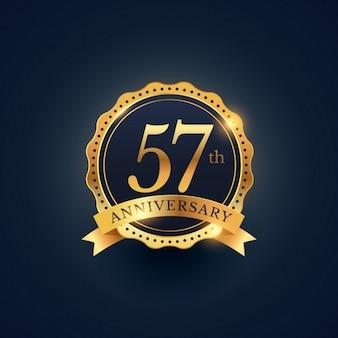 Etichetta celebrazione distintivo 57 ° anniversario nel colore dorato