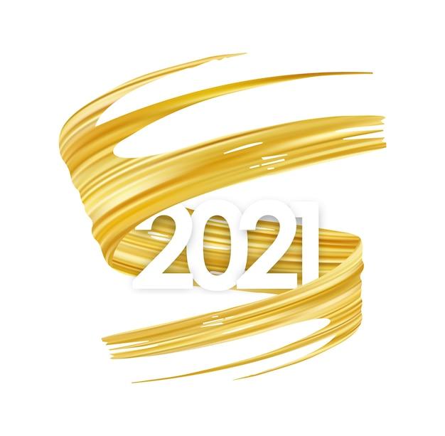 新年の番号が付いた金色のブラシストロークオイルまたはアクリル絵の具