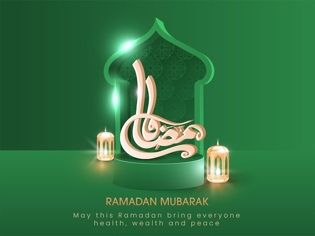 Golden calligraphy of ramadan mubarak over 3d podium and illuminated lanterns