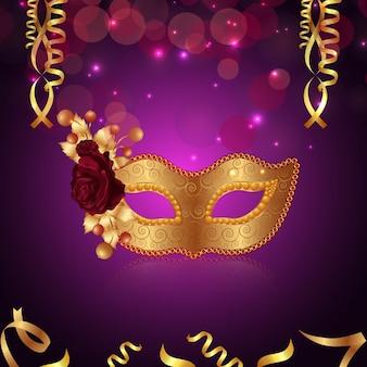 황금 카니발 마스크와 깃털, 카니발 브라질 이벤트 및 배경