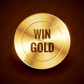 ゴールドラベル、美しいベクトルデザインイラストを獲得 Premiumベクター