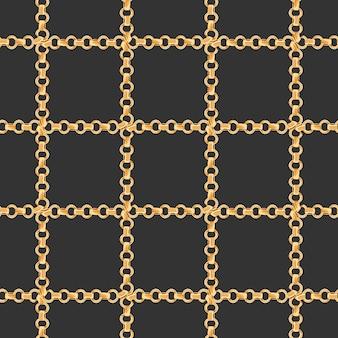 ゴールデンチェーンファッションファブリックシームレスパターン。ゴールドチェーンの豪華な背景。テキスタイル、壁紙のジュエリー要素を使用したデザイン。ベクトルイラスト