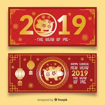 Golden chinese new year banner