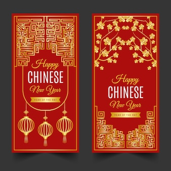 Золотой китайский новый год баннеры шаблон