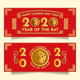황금 중국 새 해 배너 서식 파일