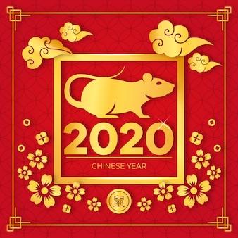 황금 중국 새 해의 개념