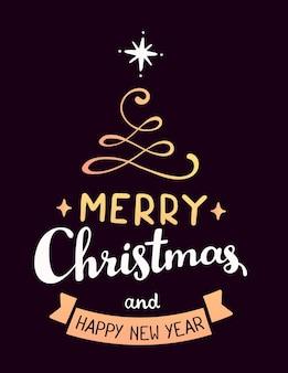 Золотая рождественская елка с текстом с рождеством
