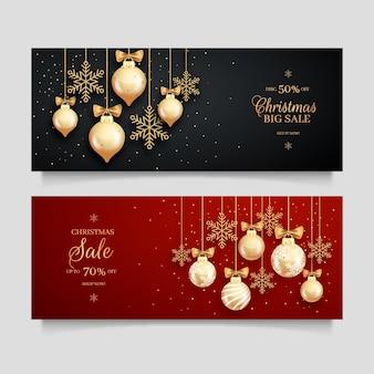 ゴールデンクリスマスセールバナー