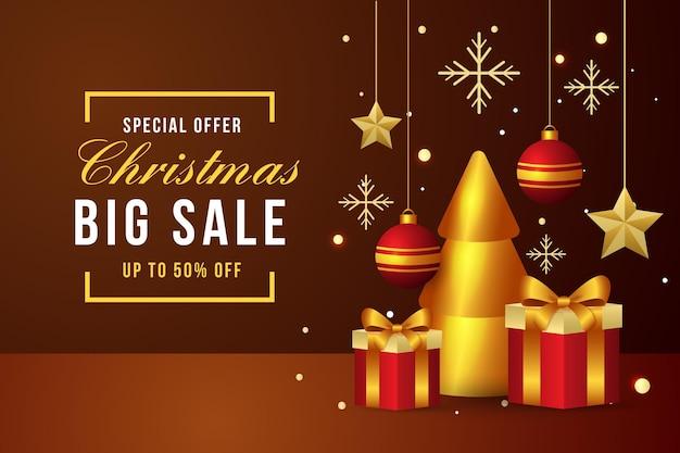 Золотая рождественская распродажа