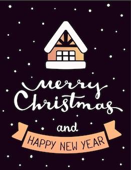 Золотой рождественский зимний дом с текстом счастливого рождества