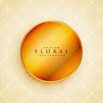 Golden circular frame