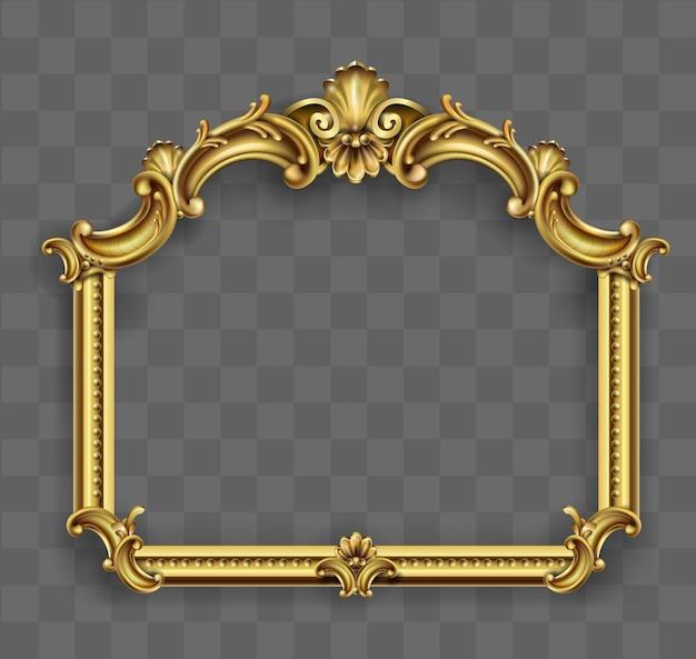 ゴールデンクラシックロココバロックフレーム。絵画やポストカードカバー用の豪華なフレーム