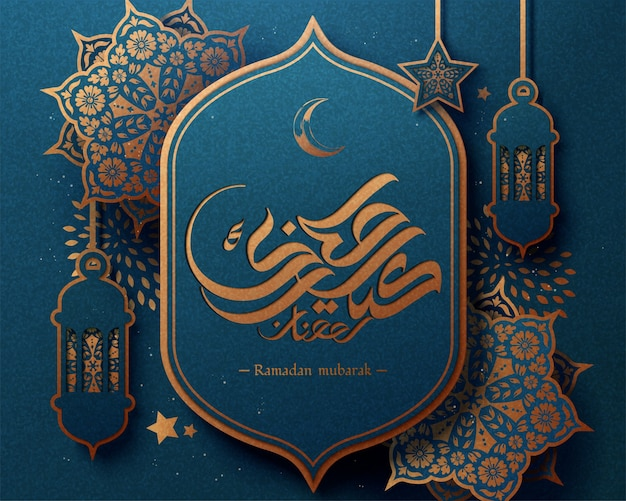 Golden color eid mubarak calligraphy means happy holiday