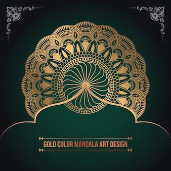 黄金色のイスラムパターン曼荼羅アートデザイン