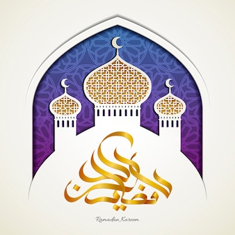 Golden color ramadan kareem calligraphy with decorative mosque and arch door in paper style